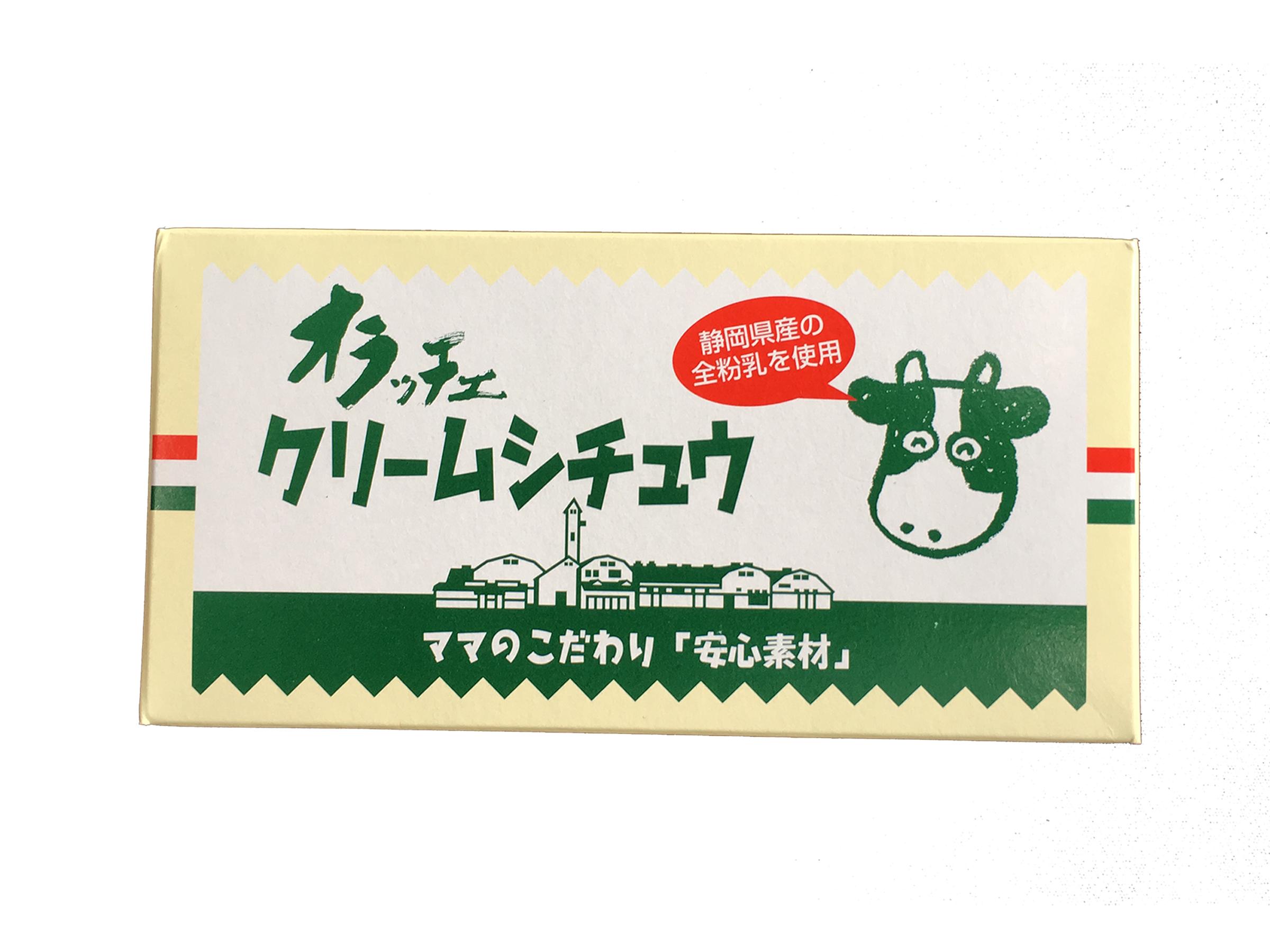 オラッチェクリームシチュー