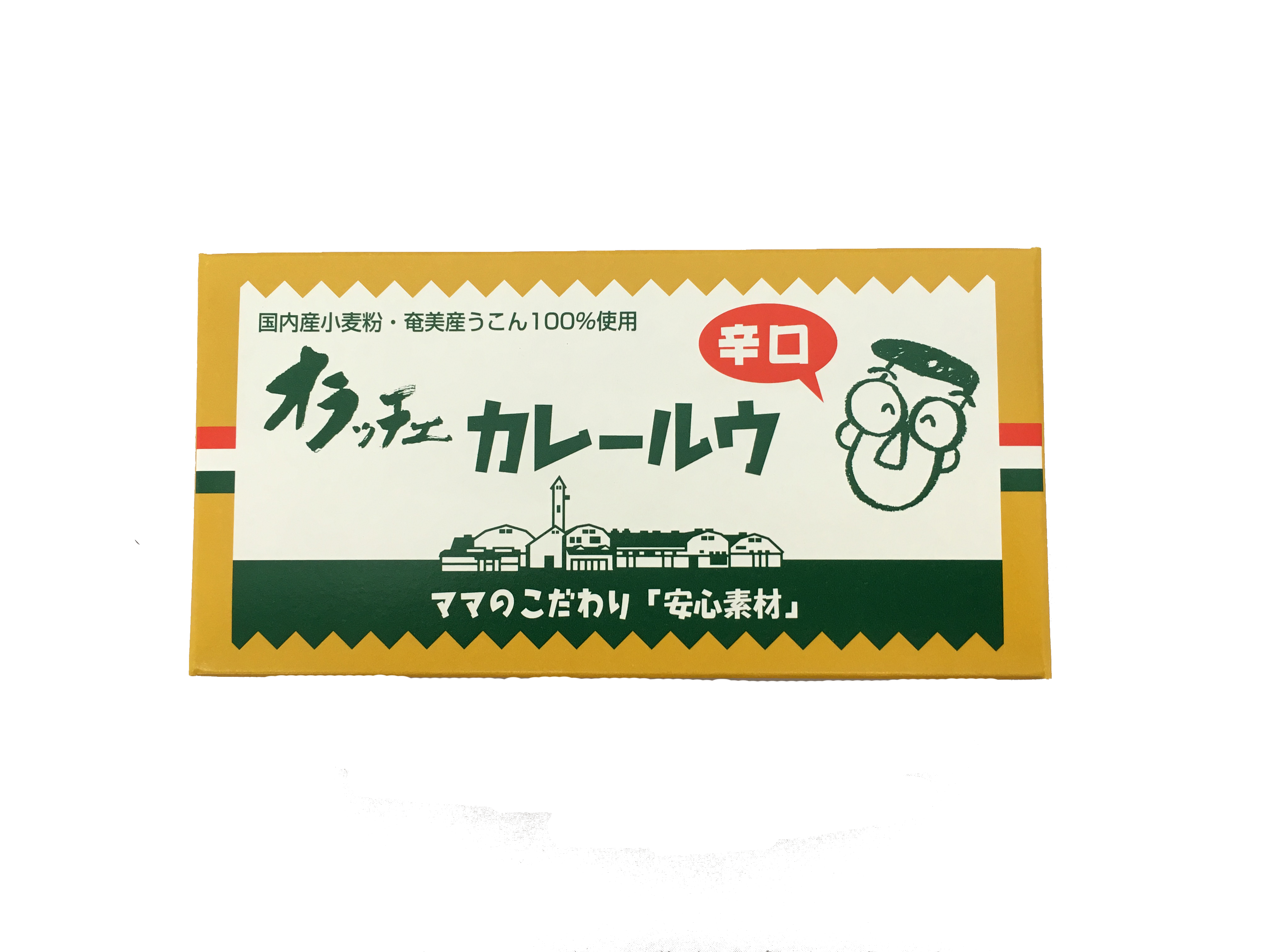 オラッチェ辛口カレールウ