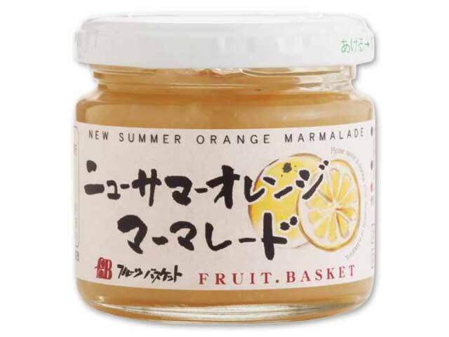 ニューサマーオレンジマーマレード