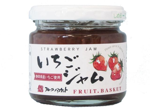 静岡県産いちごジャム