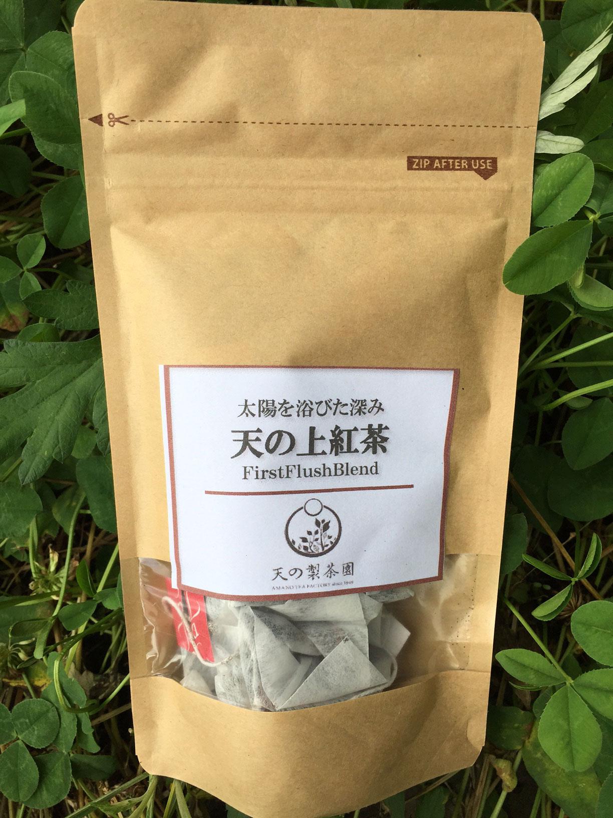 【ティーバッグでも品質は同じ】熊本産●標高600mの高地で30年無農薬栽培の紅茶「天の上紅茶」 (10袋)