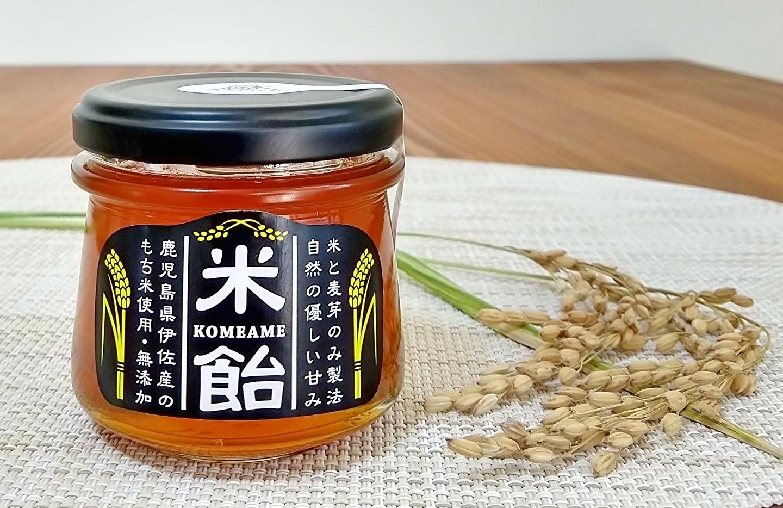 米飴メイン