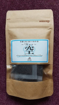 ●無農薬栽培の紅茶、あまたま農園の「空の紅茶」 (ティーバッグ10袋)