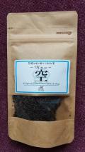 ●無農薬栽培の紅茶、あまたま農園の「空の紅茶」 (30 g)