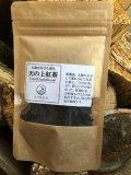 【在庫一掃セール!】熊本産●標高600mの高地で30年無農薬栽培の紅茶「天の上紅茶」 (30 g)
