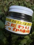 まるで江戸の職人仕事みたいなお惣菜★自家製手絞りゴマ油使用 こだわりてっか味噌