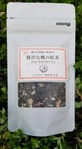 天の紅茶と錦自然農園のコラボ企画★贅沢な桃の紅茶
