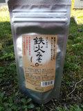 「オーサワの鉄火味噌 麦味噌」★川上さんのおそうざい★