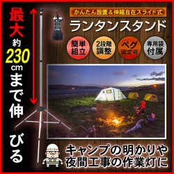 ランタンスタンド ランタンハンガー 折りたたみ キャンプ用品 照明アクセサリー 釣り アウトドア フェス fl-lnt-std