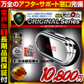 [mc-od010][置時計型]ミラー仕上げでレンズ完全遮蔽!! 40m集音やHDMIも備えた高機能品!