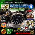 [mc-w042][腕時計型]メタルケースのクロノグラフ時計型 フルハイビジョン撮影&高性能撮影素子