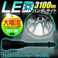 【33%OFF】LED 懐中電灯 LEDライト フラッシュライト MAX 3100LM(ルーメン)1灯LED 照射距離1500メートル アメリカ CREE社