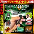 高性能 USBメモリ型ICレコーダー ボイスレコーダー 防犯カムカム THE VOICE Series IC-USB002