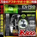 小型カメラ 防犯カメラ 防犯CAMCAM 防犯カムカム EXTREME PRO Series エクストリームプロシリーズ LIVELEYE リーベルアイ カーマウントエディション mc-ac001dr