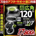 [mc-ac002wide][アクションカメラ]圧倒的美麗画質を超広角120度で撮影 GoProをも圧倒するサイズと機能