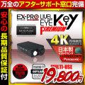 [mc-ac010][アクションカメラ]日本製イメージセンサーで4K同等の映像美を実現 フレームレート120FPSに対応