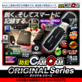 [mc-mc075][USB型]不可視赤外線LED搭載で暗闇に強い ボタンひとつの超かんたん操作