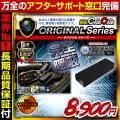 [mc-mc088][USB型]シークレットミラーレンズ仕様 レンズを完全隠蔽 msd64GB対応