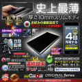 [mc-mc095][モバイルバッテリー型]史上最薄 10mmスリムボディ ワンプッシュオート録画機能搭載 ブラック