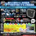 [mc-mc105][小型]Wi-Fi通信遠隔操作 本体操作録画も可