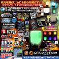 [mc-mc111][卓上ライト型] 防犯カムカム初 卓上ライト型 県外からでも操作できる! Wi-Fi 機能搭載!