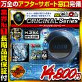 小型カメラ 防犯カメラ 防犯CAMCAM 防犯カムカム ORIGINAL Series オリジナルシリーズ mc-od030 置時計型カメラ 業界最長3ヶ月保証 お客様サポート完備 スパイカメラ 隠しカメラ