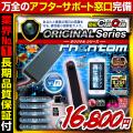 [mc-ut010][基板ユニット型]仰天!!掟破りのWi-Fi対応型基板! 他県からスマホでHD映像が撮れる