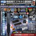 [mc-ut014][完成基盤ユニット型]基板ユニット型カメラ  Wi-Fiで他県から遠隔操作&撮影 すぐつながるWi-Fi高速接続機能搭載 オリジナルシリーズ