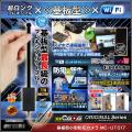 [mc-ut017][完成基板ユニット型]ラインナップ最長のレンズケーブルとマグネット装備!カメラ設置の自由度・拡張性強化モデル