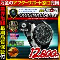 [mc-w052][腕時計型]完全防水ダイバーズウォッチ型カメラ 低照度補正&フルハイビジョン撮影