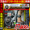 [mc-w071][腕時計型]シンプルなスポーツクロノグラフ型カメラ 2.3Kの映像美&フルハイビジョン連続撮影