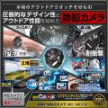 """[mc-w074][腕時計型] 圧倒的なデザインと アウトドア性能。まさに""""本物""""の 防犯アウトドア・ウオッチ オリジナルハイクラスシリーズ"""