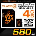 防犯カムカム専用 microSDカード SDカード (マイクロSDカード) メモリーカード CLASS4 4GB 変換アダプター付属 pc-msd-4gb4