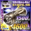 懐中電灯 LED懐中電灯 LEDライト 4600lm相当 ハンディライト FL-021 THE WORLDライト 世界の軍事用ライト sl2730lm_bz 【本体のみ】