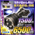 懐中電灯 LED懐中電灯 LEDライト 6500lm相当 ハンディライト FL-018 THE WORLDライト 世界の軍事用ライト sl3850_bz 【本体のみ】