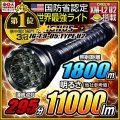 懐中電灯 LED懐中電灯 LEDライト 11000lm相当 ハンディライト IG-T9-05:TYPE U2 イグナス IGNUS 最強無比 fl-ig004 【電池・充電器セット】