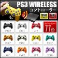 PlayStation3 プレステ3 無線コントローラー ワイヤレスコントローラー 全11色 PS3用 サードパーティ製 PS3コントローラ 互換コントローラー zak-ps3cnt