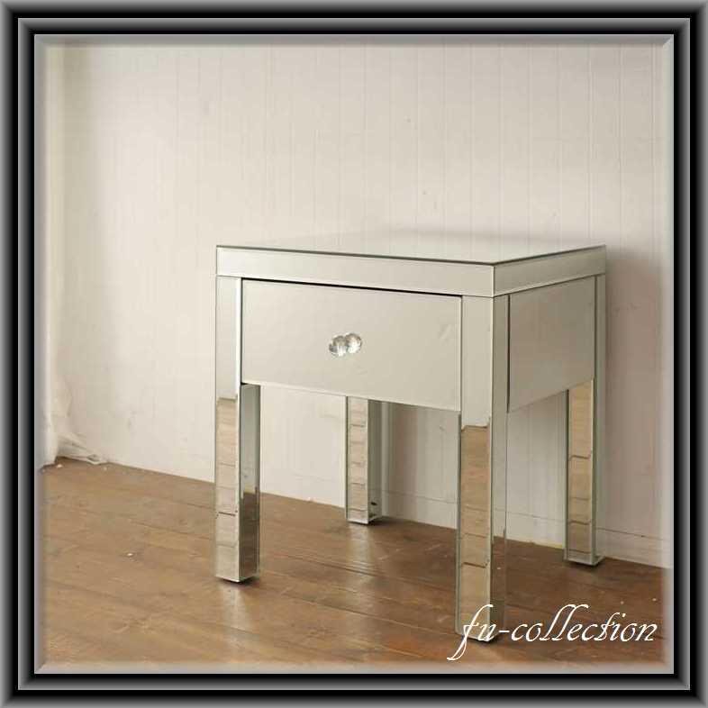 ミラード・ファニチャー ナイトテーブル 鏡張り 送料無料