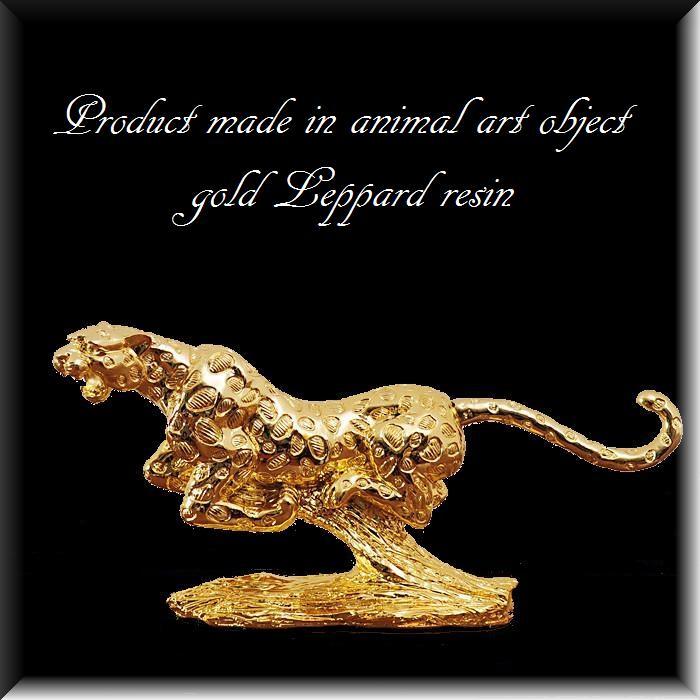 アニマルオブジェ ゴールドレオパード 豹の置物 送料無料