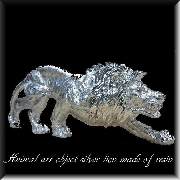 ライオンの置物 アニマルオブジェ