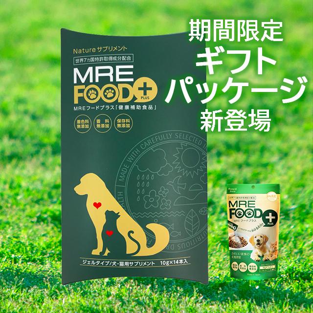 【定期購入】MRE フードプラス(ペット用) 10g×30本セット 【特許取得 MRE成分[MRE新酵素]配合】
