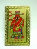 開運財神様守護カード(財神到)