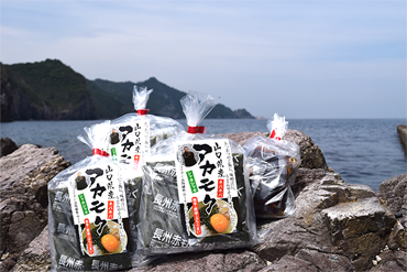 ☆【送料無料】アカモク 35g×10袋【専用ポン酢付き】