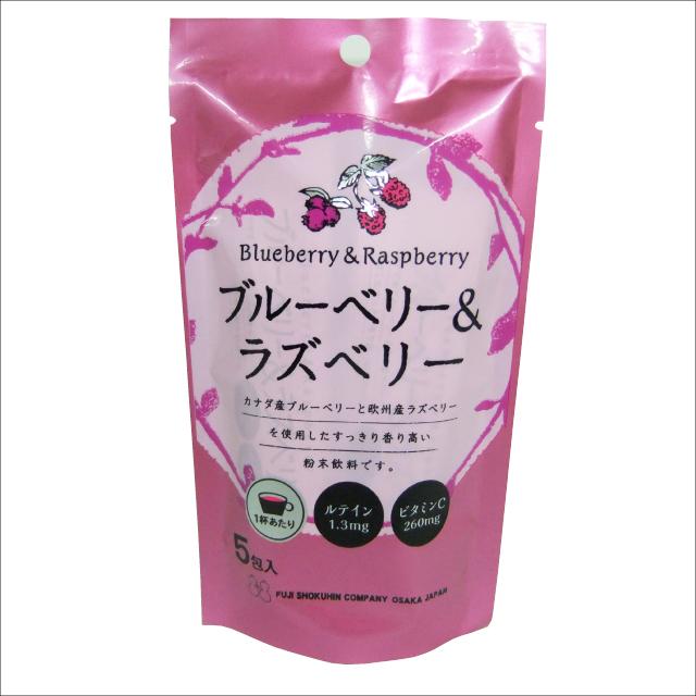 不二食品 ブルーベリー&ラズベリー (13g×5包)×10