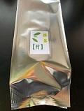 抹茶(竹)1kg