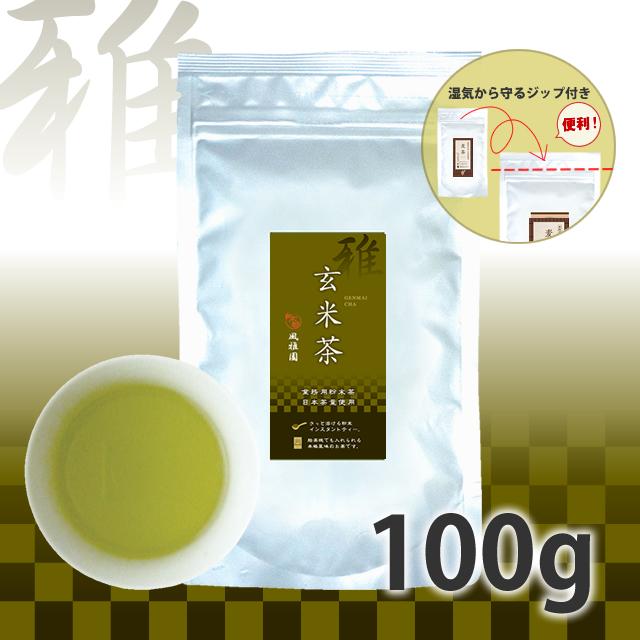 雅 玄米茶