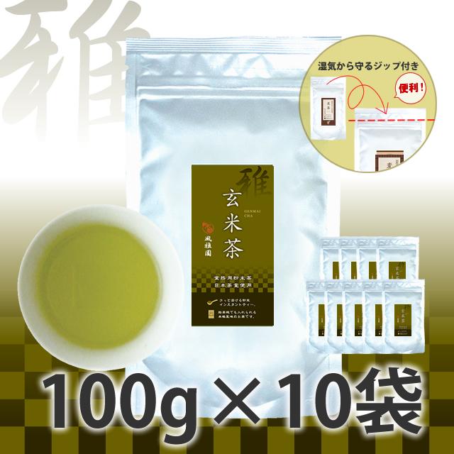 雅 玄米茶100×10