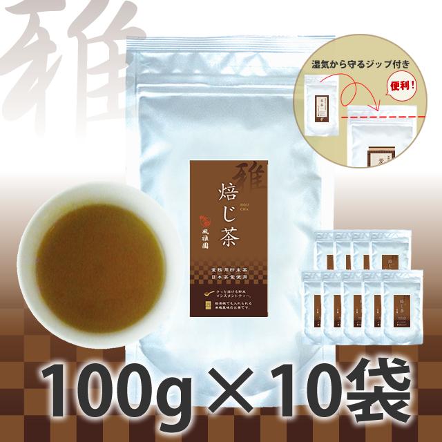 雅 ほうじ茶100×10