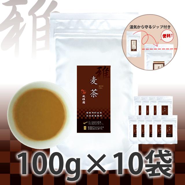 雅 麦茶 100×10