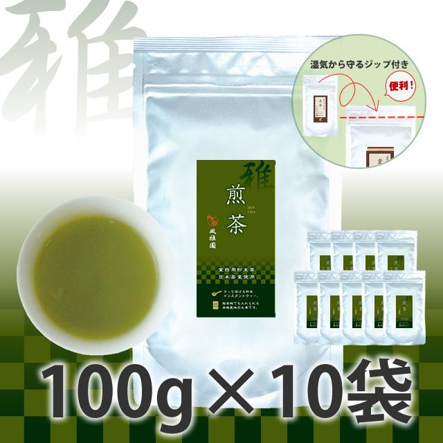 雅 煎茶100×10